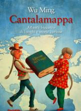 cantalamappa_little